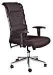 Токио - кожаное кресло бизнес класса