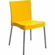 Корсика - стул для  кафе(пластик)